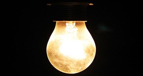 Toroslar EDAŞ bölgesinde elektrik kesintisi