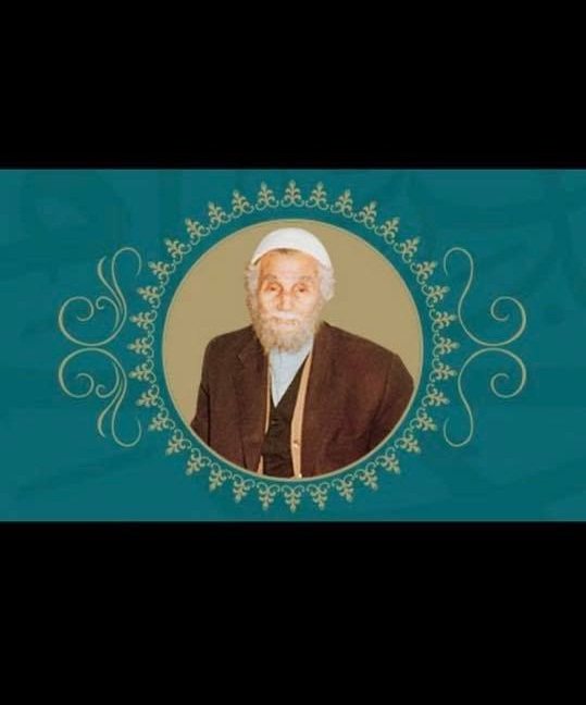 Ramazanoğlu Mahmud Sami Efendi kimdir?