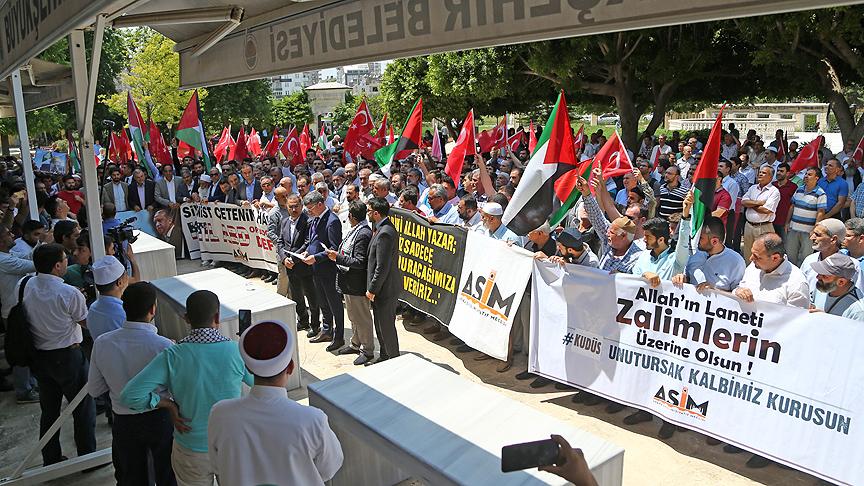 Adana'da Şehit Filistinliler Gıyabi Cenaze Namazı Kılındı..