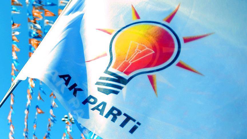 AK Parti'nin 17. kuruluş yıl dönümü