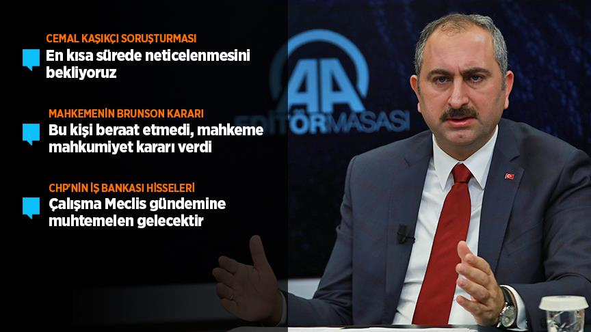 Adalet Bakanı Gül: Bu süreci Türkiye çok dikkatli ve başarılı bir şekilde yönetiyor