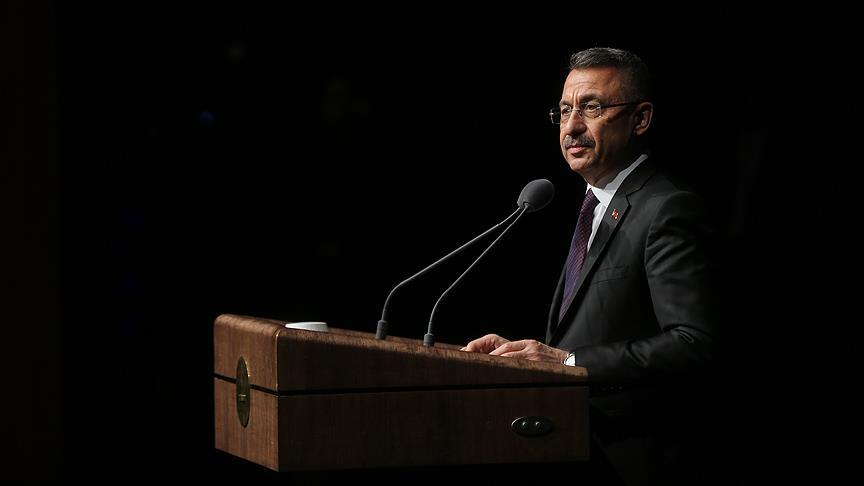 Oktay: Türkiye 17 yılda 210 milyar doların üzerinde doğrudan yatırım çekti