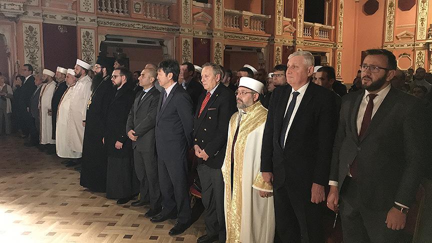 """Bulgaristan'da """"İslamiyet'e Katkı"""" ödülleri sahiplerini buldu"""