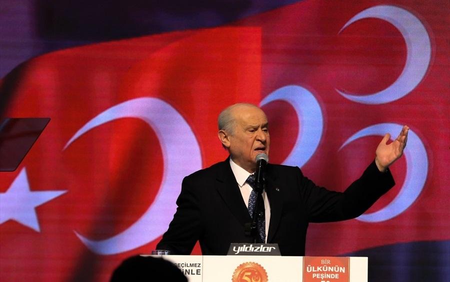 Devlet Bahçeli Adana'ya geliyor