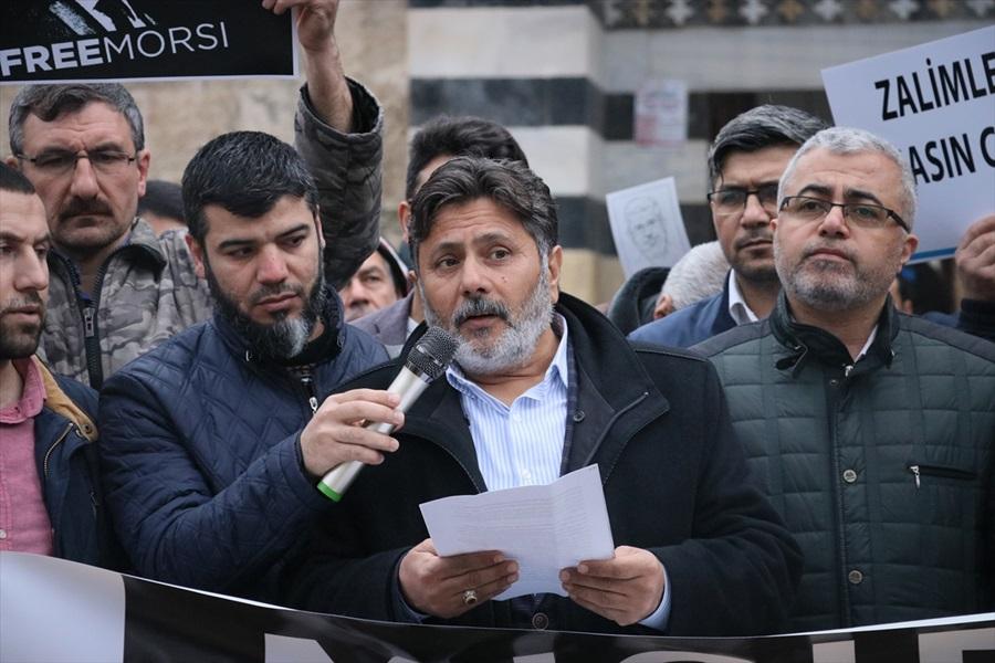 Mahmut Eraslan: Şehr-İ Emin