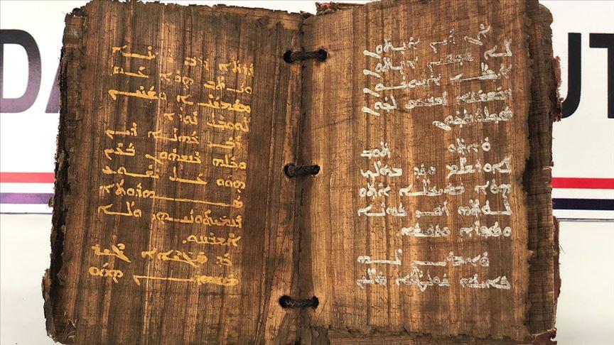 Bin 300 yıllık olduğu tahmin edilen kitap ele geçirildi
