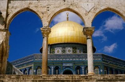 İsrail Doğu Kudüs'te 50 bin konut planlıyor