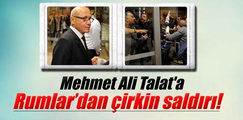Talat: 'Kıbrıs?ta kalıcı çözüm için kritik süreç'