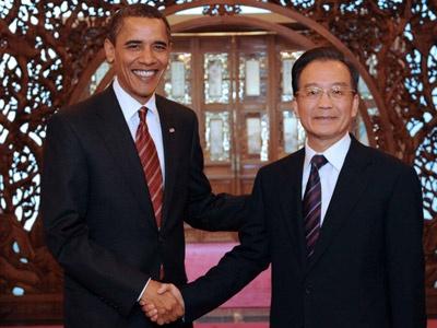 Çin'den ABD'ye ticari misilleme tehdidi