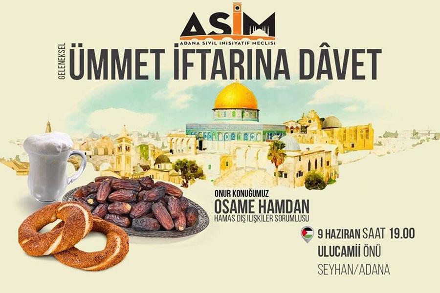 asim-iftar.1-jpg.jpg